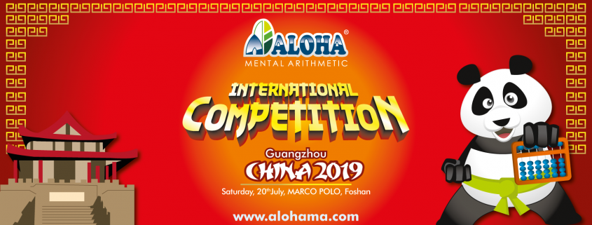 International Competition China